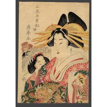Torii Kiyomine: Courtesan and her Komura (Doll Festival) - The Art of Japan