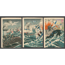 Watanabe Nobukazu: #2 Night Attack on Port Arthur: Feb. 14, 1904 Our Navy Enters Port Arthur Harbor and Attacks the Russian Fleet - The Art of Japan