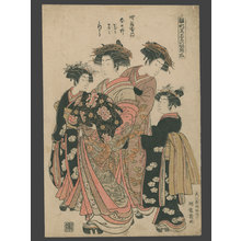 磯田湖龍齋: Kasugano of the Yotsumeya with her Kamuro's Onami and Menami and her Shinzo Mitsuura. - The Art of Japan