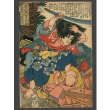 Utagawa Kuniyoshi: #13, Oniwaka Maru (Benkei as a boy) Fighting with the Monks at the Shoshazan - The Art of Japan
