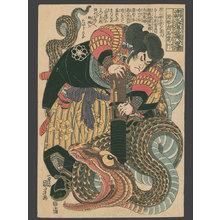 Utagawa Kuniyoshi: Ogata Shuma Hiroyuki (Jiraiya) with a Heavy Gun Overcoming a Huge Snake Which Tried to Eat His Friends, the Magic Toads - The Art of Japan