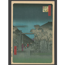 Utagawa Hiroshige: Dawn Inside the Yoshiwara - The Art of Japan
