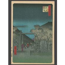 Utagawa Hiroshige: Dawn Inside the Yoshiwara - The Art of Japan
