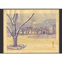 Fujimori Shizuo: Hyokei in Spring Snow - The Art of Japan