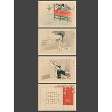 水野年方: Complete Set with Colophon (13), Mounted in a Fine Brocade Album - The Art of Japan