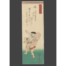 Utagawa Kuniyoshi: Daikoku and Fukurokuju sumo wrestling - The Art of Japan