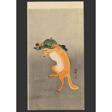 Koson: Dancing Fox - The Art of Japan