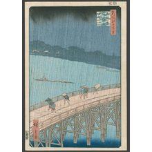 歌川広重: Sudden Shower over Ohashi Bridge, Atake - The Art of Japan