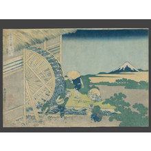 葛飾北斎: Waterwheel at Onden - The Art of Japan