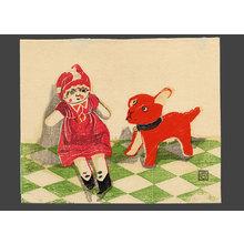 Nakagawa Isaku: Dolls - The Art of Japan