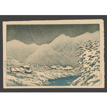 Kawase Hasui: In the snow, Nakayama-shinchin Road, Hida - The Art of Japan