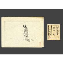 Komura Settai: #88 Scene from Act VII - The Art of Japan
