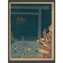 Koizumi Kishio: #19, Fall Festival at Yasukuni Shrine - The Art of Japan