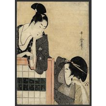喜多川歌麿: Man and woman (Lovers) beside a freestanding screen - The Art of Japan