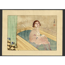 Yamagishi Kazue: Girl at bath - The Art of Japan