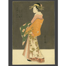 Eishi: Hanamurasaki of the Tamaya in Procesion - The Art of Japan