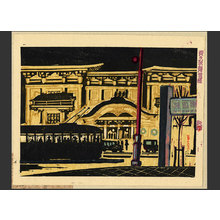 Fujimori Shizuo: #31 Kabuki-za at night - The Art of Japan