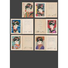 Takahashi Shotaro: Japanese Girl, 5 Portraits of Japanese Girls in the Style of Nakahara Junichi - The Art of Japan