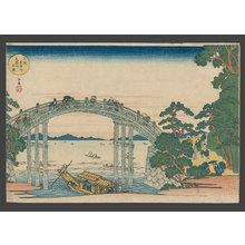 屋島岳亭: The Stone Bridge over the Aji River at Niiyama,, Tempozan Park - The Art of Japan