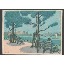 笠松紫浪: Relaxing on the banks of the Sumidagawa - The Art of Japan