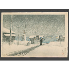 川瀬巴水: Snow at Tsukishima - The Art of Japan