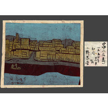 小野忠重: House (Hiroshima) 2/2 - The Art of Japan