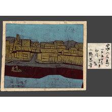 Ono Tadashige: House (Hiroshima) 2/2 - The Art of Japan