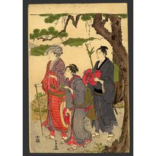 Katsukawa Shuncho: Travelers on the Tokaido Road - The Art of Japan
