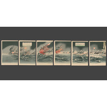 Kokunimasa: Naval Battle at Port Arthur (Ryojun) - The Art of Japan