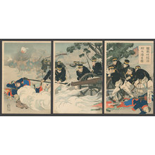 Mizuno Toshikata: Picture of the Surrender and Disorderly Retreat of the Enemy at Fag-Hung-Cheng - The Art of Japan