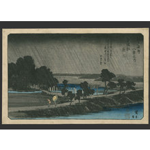歌川広重: #2 Eveining rain at Azumi-no-mori - The Art of Japan