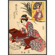 歌川豊国: Calligraphy - Actor Iwai Hanshiro in cartouche - The Art of Japan
