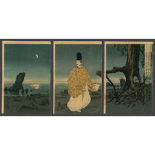 Kobayashi Kiyochika: The Poet Sugawara no Michizane - The Art of Japan