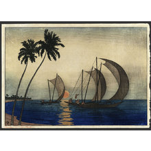 Charles Bartlett: Ceylon - The Art of Japan