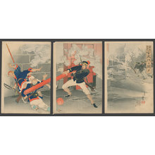右田年英: Harada Jukichi Opens The Genbu Gate and Holds Off the Enemy Until Help Arrives - The Art of Japan