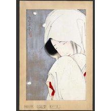 北野恒富: The Heron Maiden - The Art of Japan
