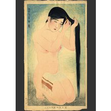 Asai Kiyoshi: #5 Glossy dark hair - The Art of Japan