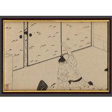 Komura Settai: Finished drawing for an early act - The Art of Japan
