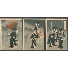 豊原周延: Women Naginata Warriors, Gaurdians of the Chiyoda Palace, Covering the Retreat from a Burning Castle - The Art of Japan