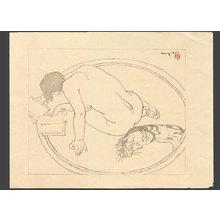 石川寅治: Bored - The Art of Japan