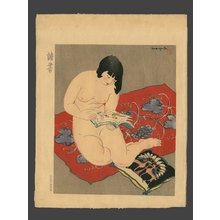 Ishikawa Toraji: Reading - The Art of Japan
