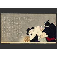 Komura Settai: Tattoo - The Art of Japan