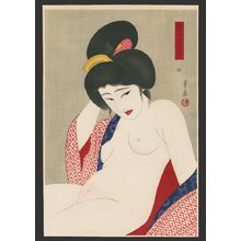 Ōhira Kasen: #1 Bored nude - The Art of Japan