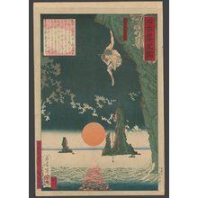 Toshinobu: Kimura, an Asano retainer, sneaks down a rope in moonlight. - The Art of Japan