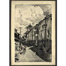 Oda Kazuma: Tsumura Betsuin - The Art of Japan