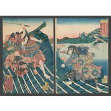 Hokuei: Satomi Hakkenden (Mitate) - The Art of Japan