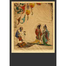 Dorsey Potter Tyson: Jade Market 19/100 - The Art of Japan