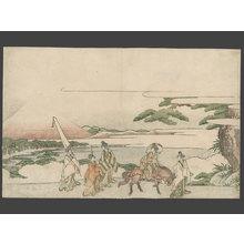 葛飾北斎: Parody (Mitate) of Narahira's Journey to the East - The Art of Japan