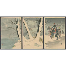 Beisaku: The Japanese Army on its Righteous Mission to Chastise China, Fights Furiously at Haiching, in Snow and Ice for General Oshima - The Art of Japan
