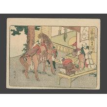 Shigenobu: Fujieda - The Art of Japan